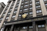 В «Парламентскую газету» поступили тексты запросов Госдумы о страховании застройщиков