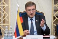 Косачев: Россия будет препятствовать любым попыткам оказывать военное давление на Венесуэлу
