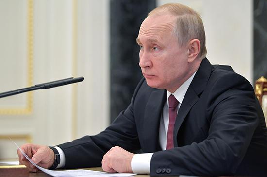 Путин поддержал идею создания рейтинга творческих вузов