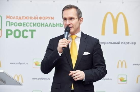 Молодёжь Москвы научили вести бизнес