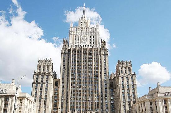МИД России передал США ноту протеста из-за инцидента с дипломатами в Северодвинске