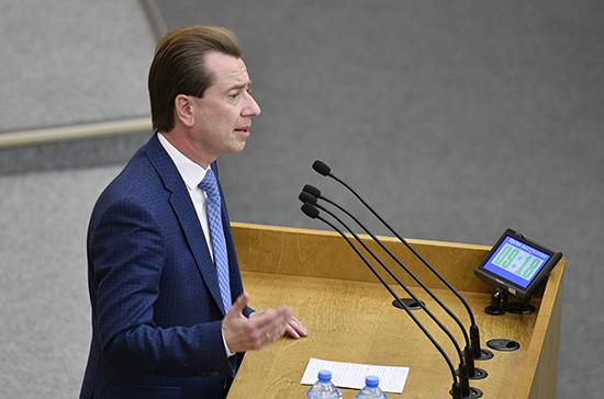 Бурматов оценил предложение Минприроды о запрете выбрасывать батарейки вместе с остальным мусором