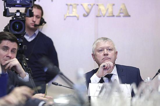 Пискарев открыл заседание Комиссии по вмешательству во внутренние дела РФ