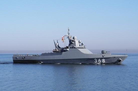 Российский корабль принял участие в праздновании годовщины Наваринского морского сражения