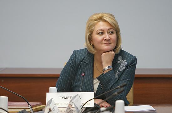 Гумерова: Совет Федерации уделяет большое внимание пропаганде семейных ценностей