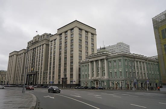 Госдума 24 октября рассмотрит проект об отзыве заявления СССР по жертвам войн, сообщил Слуцкий