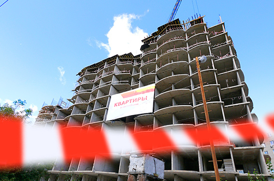 Минстрой подготовит поправки, ограничивающие «потребительский терроризм»