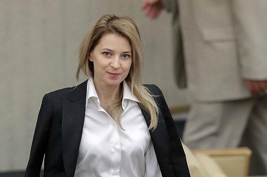 Поклонская прокомментировала слухи о создании при ее участии националистических партий