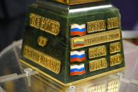 Россия выиграла итоговый зачет X Международных парламентских игр