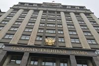 Комитет Госдумы рекомендовал принять в первом чтении проект федерального бюджета на 2020-2022 гг.
