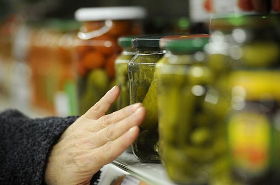 Благотворительную раздачу продуктов предлагают освободить от налогов