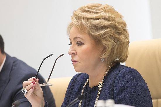 Матвиенко отметила рост числа платных мест в медицинских вузах