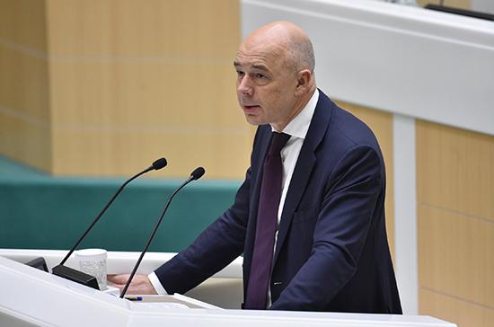Силуанов: кабмин поддерживает предложение Госдумы по выравниванию бюджетной обеспеченности регионов