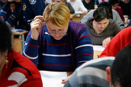 Кабмин предложил отменить экзамен на статус носителя русского языка для украинцев и белорусов