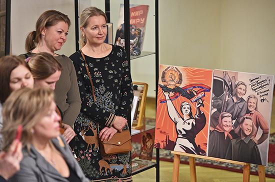 В Госдуме торжественно открыли выставку «В семье единой»
