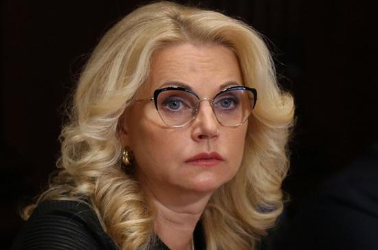Голикова: в России планируют к 2027 году создание генетических технологий по 37 направлениям