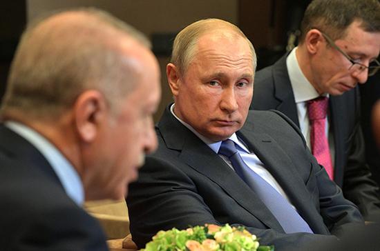 Путин на встрече с Эрдоганом назвал ситуацию в Сирии острой
