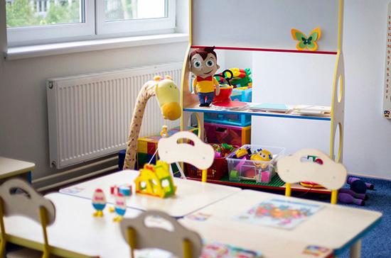 В России может появиться единая электронная очередь в детский сад