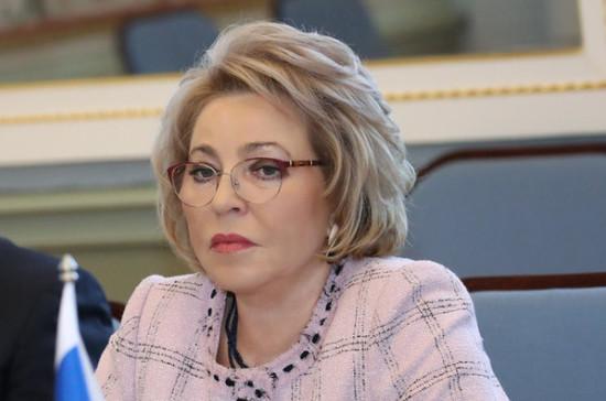 Матвиенко: поликлиники должны работать и по субботам