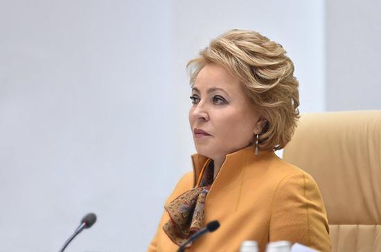 Матвиенко отметила важность признания Турцией суверенитета и целостности Сирии