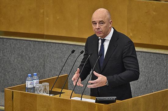 Силуанов сообщил о мерах дополнительного стимулирования субъектов РФ