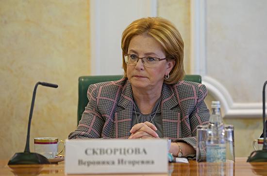 Скворцова призвала увеличить число бюджетных мест в медицинских вузах