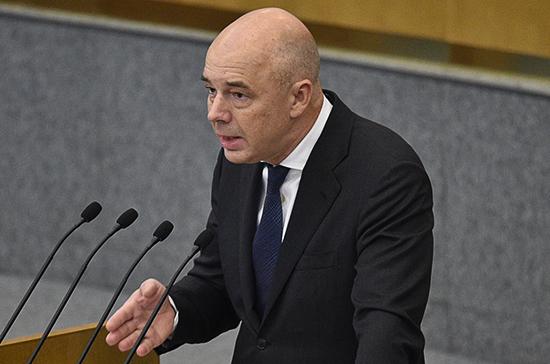 Государство выделит 140 млрд рублей на поддержку семей с детьми, заявил Силуанов