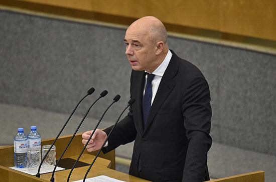Силуанов: кабмин внесёт в Госдуму проект о защите капиталовложений в ближайшее время