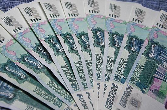Госдума проголосовала за эффективный рубль