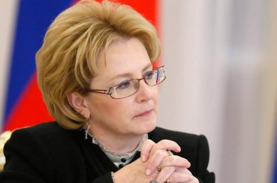 Россия готова поставлять в Африку лекарство против лихорадки Эбола, заявила Скворцова