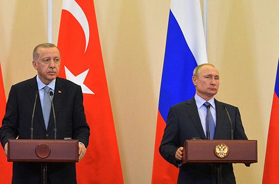 Россия и Турция заключили судьбоносное соглашение по Сирии, заявил Путин