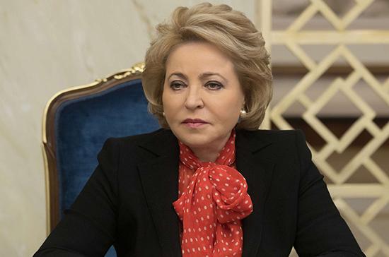 Матвиенко: закон о бытовом насилии не должен стать инструментом вмешательства в семью