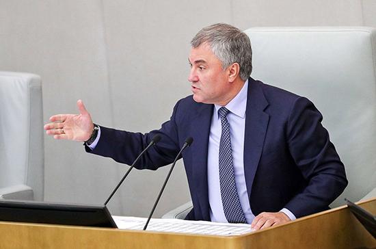 Володин предложил провести совещание с участием премьера по реализации госпрограмм