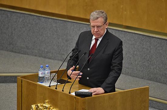 Кудрин поддержал идею «амбициозной» приватизации