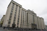 Госдума рассмотрит в первом чтении проект федерального бюджета на 2020-2022 гг.