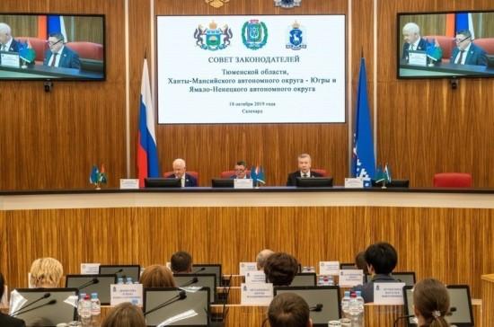 На Ямале обсудили планы по развитию охраняемых территорий