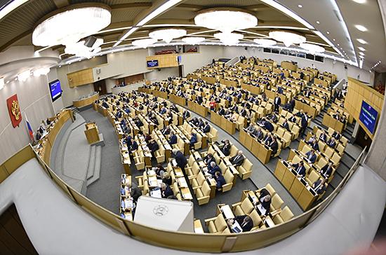 Жуков рассказал о плане работы Госдумы на ноябрь