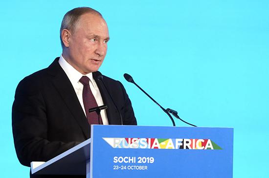 Путин: Евразийский экономический форум позволяет обсуждать различные аспекты сотрудничества