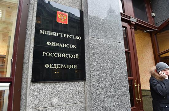 Минфин подготовил законопроект о создании системы «Одно окно» для экспортёров