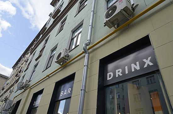 В Мосгордуме планируют разработать законопроект  о запрете продажи алкоголя в жилых домах в 2020 году