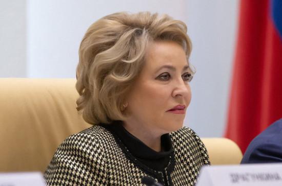 Матвиенко предложила доработать правила закупок для социального питания