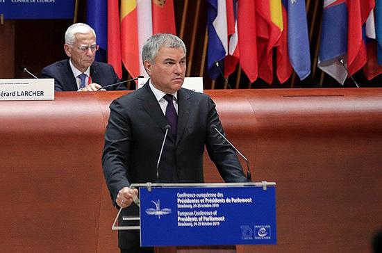 Спикер Госдумы: необходимо перезапустить работу межпарламентской комиссии России и Франции
