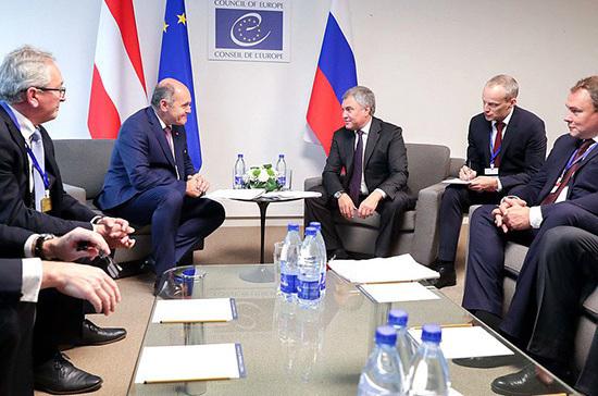 Спикер Госдумы предложил главе Нацсовета Австрии создать межпарламентскую комиссию