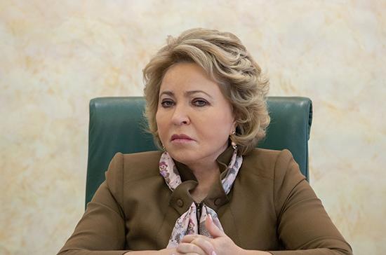 Валентина Матвиенко призвала провести ревизию контрактной системы