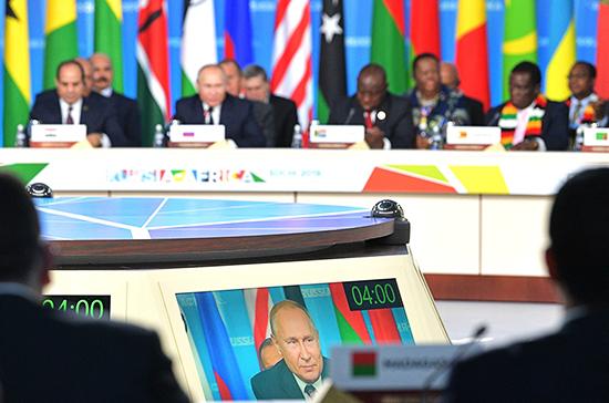 Россия и страны Африки призвали ООН выработать меры по регулированию соцсетей