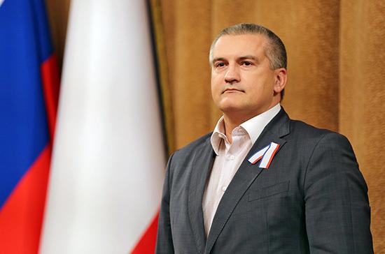 Аксёнов прокомментировал заявление МИД Украины о готовности к переговорам по «возвращении» Крыма