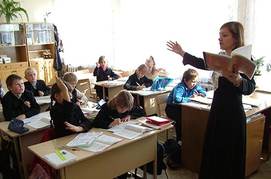 Минобрнауки решит, когда отдыхать педагогам