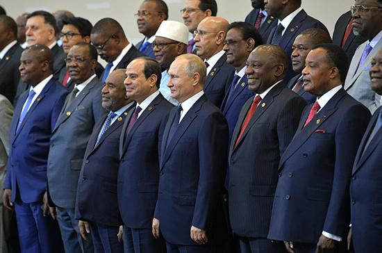 Россия и страны Африки поддержали нераспространение ядерного оружия