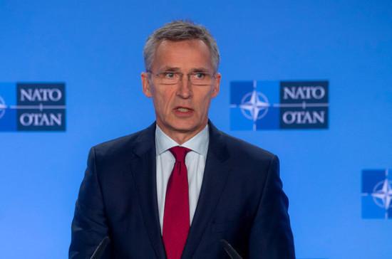 Генсек НАТО Йенс Столтенберг выступит в Верховной раде