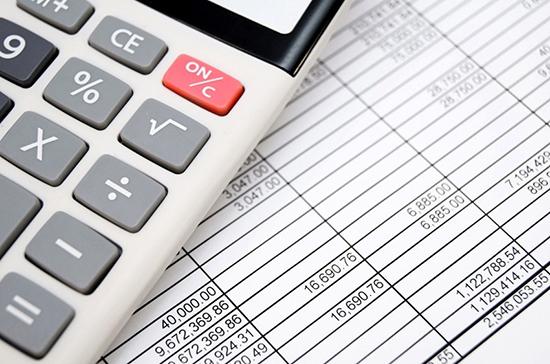 Малому бизнесу предлагают простить налоговые прегрешения